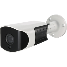 DG-1120 2MP H.265+ IP Gece Görüşlü Bullet Kamera