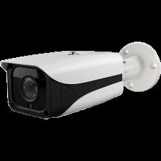 DG-3150P 5MP H.265+ IP Gece Görüşlü Bullet Kamera