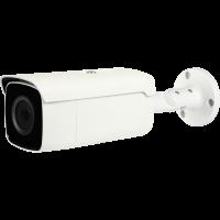 DG-3250 5MP H.265+ IP Gece Görüşlü Bullet Kamera