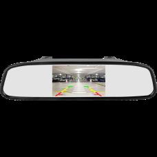 "DG-405 5"" (inch) Çift Video Girişli Dikiz Aynası Araç Monitörü"